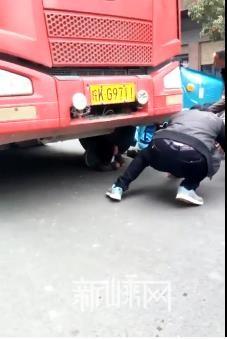 儒岙2孩子被工程车碾压!车轮下一滩血,其中5岁女孩…