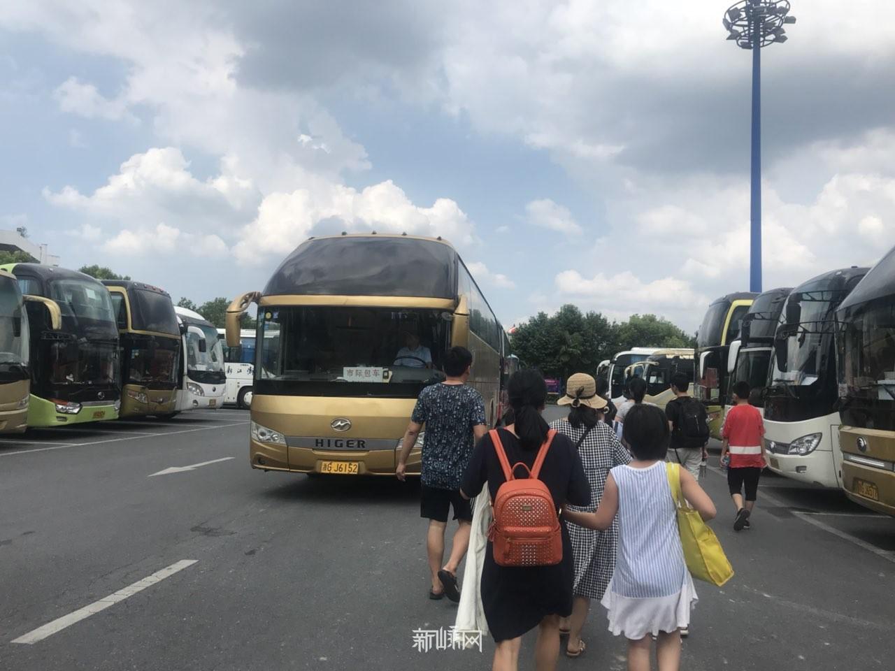 横店梦幻谷游记