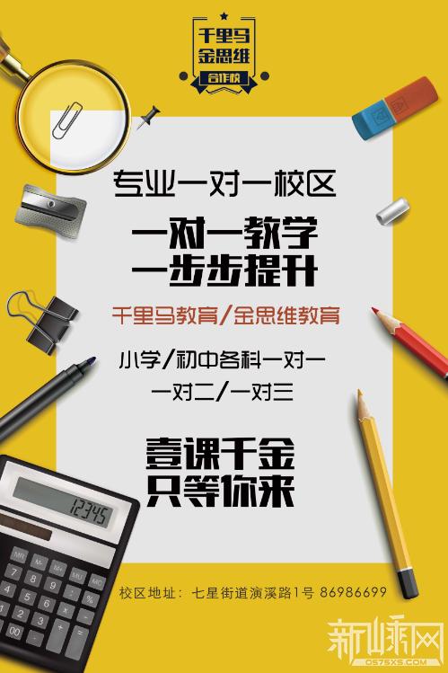 QQ浏览器截图20181016092706.png