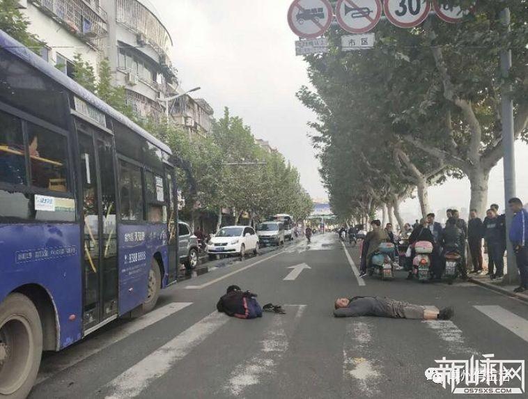 发生什么事了?嵊州西桥头竟有人当街躺下...